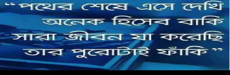 Ruma Chottopadhyay