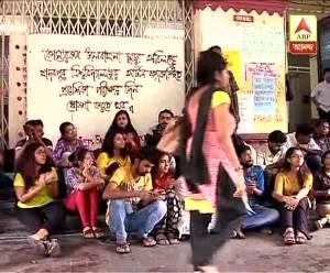 Agitation ends at Jadavpur University  |