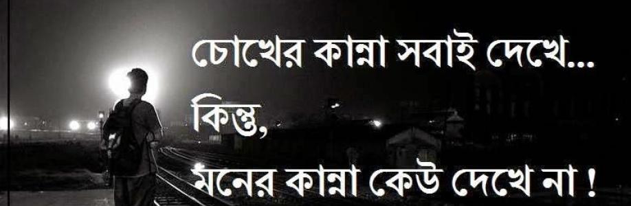 Sibraj Ghosh