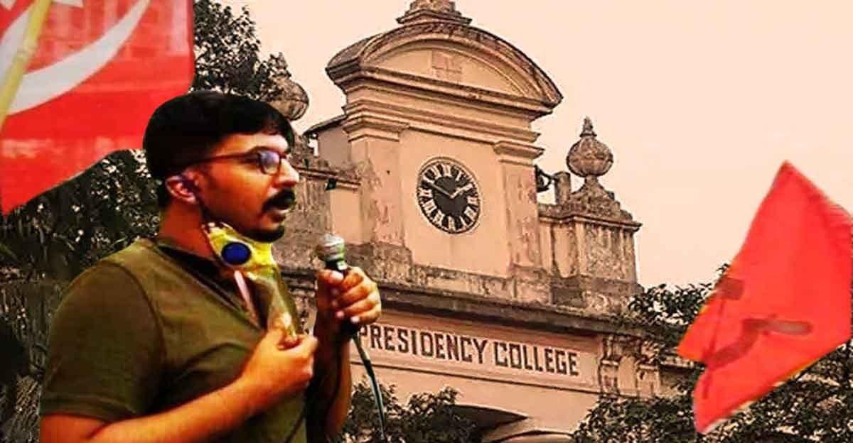 মার্ক্সের নামে শপথ নিয়ে ছাত্রীদের কুপ্রস্তাব! সিপিএম সদস্য, ডিওয়াইএফআই নেতা ঋদ্ধ চৌধুরীর বিরুদ্ধে মারাত্মক অভিযোগে উত্তাল সোশ্যাল মিডিয়া   The Bengal Story - Online Bengali News   Bengali News Paper Online