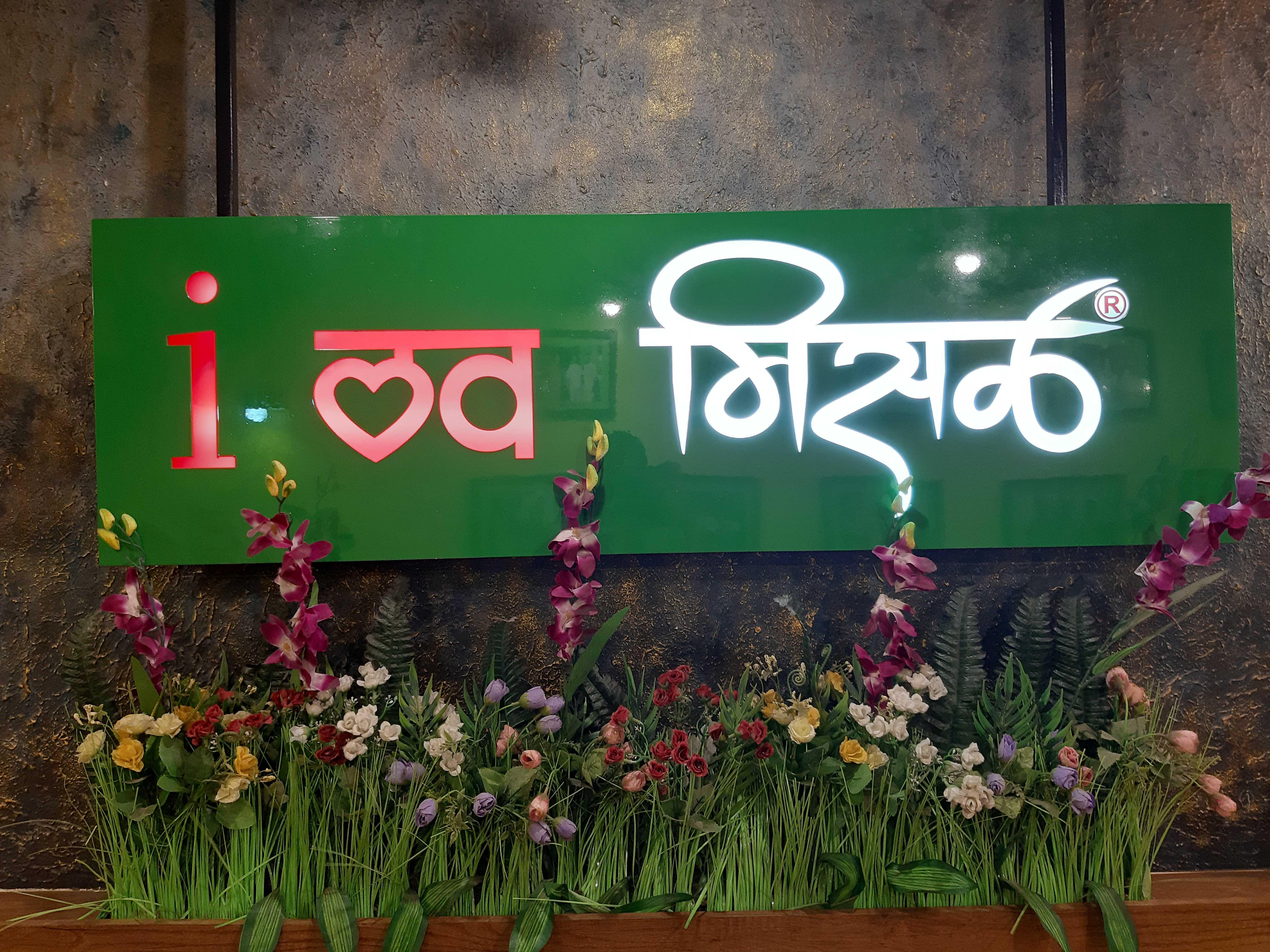 Amit Sarang